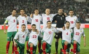 Португалия - България